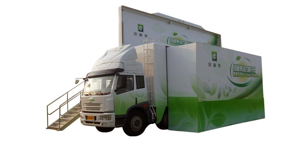 Medium Size Mobile Stage Vehicle - Medium Size Mobile Stage