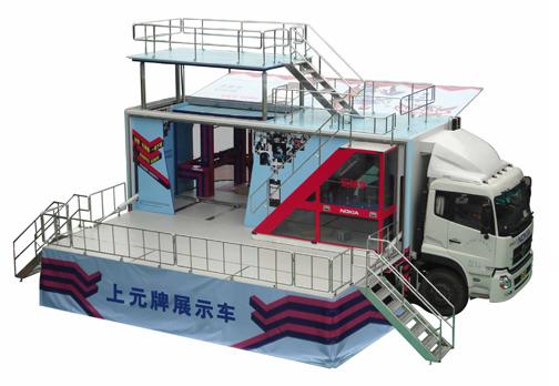 特殊结构舞台展示车